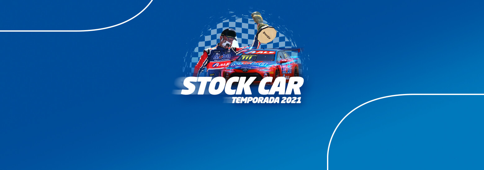 Stock Car 2021 – Primeira etapa prevista para março